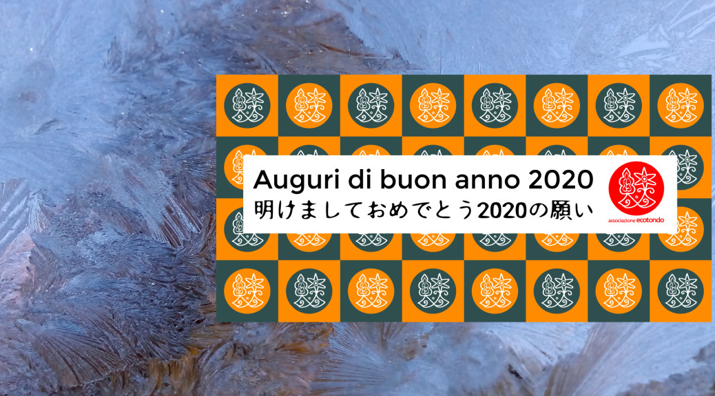 AUGURI_GIAPP copy
